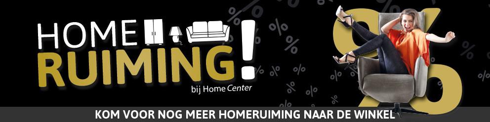 HomeRuiming
